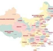 En China – conozca sus provincias