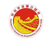 Asociación de Empresarios Chinos auspicia Libro Emprender con China