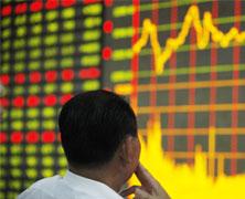 ¿Por qué no llegan los inversionistas chinos a Chile?