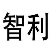 Cómo se dice Chile en chino mandarin ?