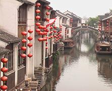 Viajar a China y cupones de descuento